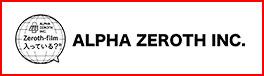 アルファゼロス株式会社